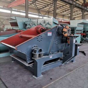 Straight Line Vibrating Screen of Forui Machinery Factory