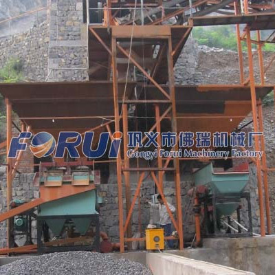 Fluorite Beneficiation Plant in Chongqing_Cover