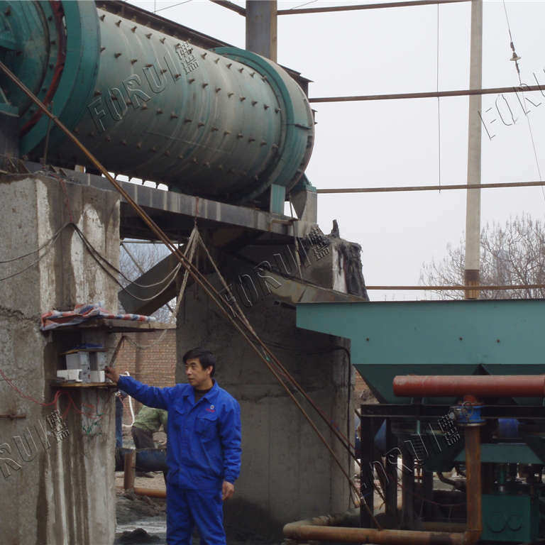 Plant of Recover Ferro-nickel from Stainless Steel Slag